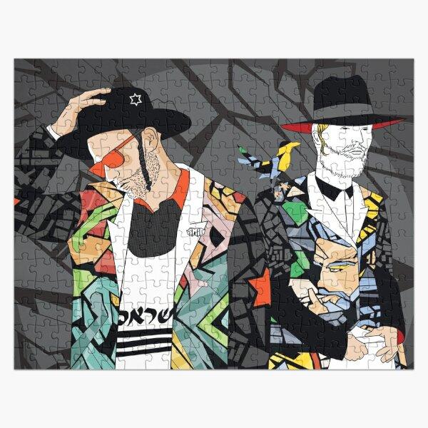 Jewish Man think | Modern and original jewish art Jigsaw Puzzle