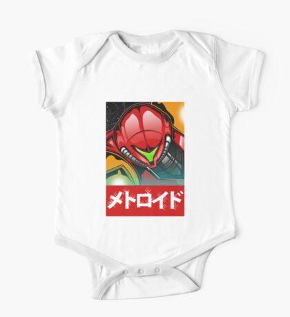 HUNTER Kids Clothes