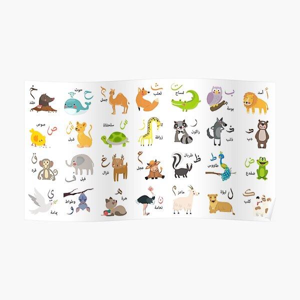 arabic Alphabet animals  Poster