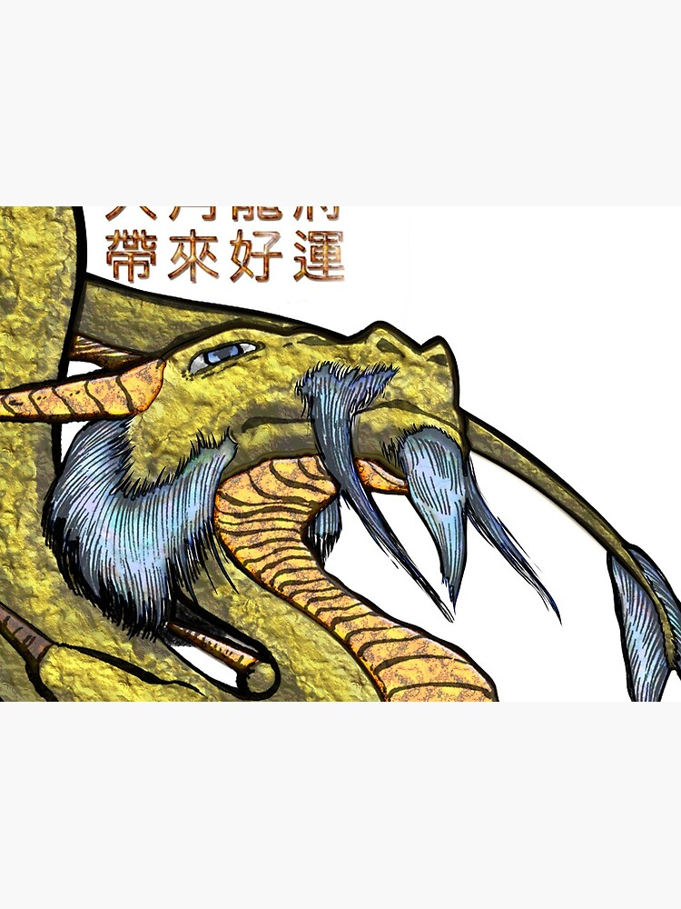 Golden Luck Dragon  by PLUGOarts