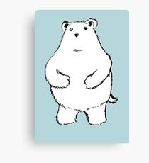 Shy Bear. Canvas Print