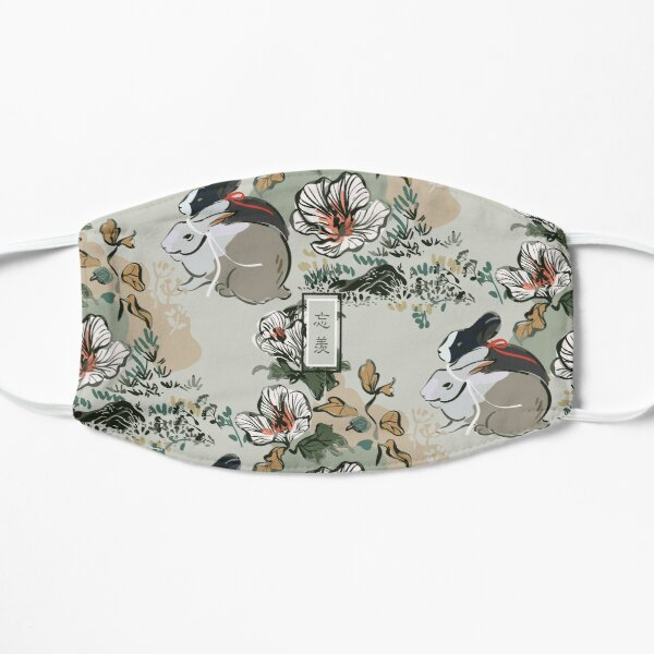 WangXian [SEAMLESS TRADITIONAL] Flat Mask
