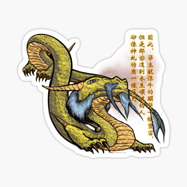 The Immortal Luck Dragon of Kung Fu Sticker