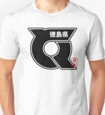 TOKUSHIMA Japanese Prefecture Design T-Shirt