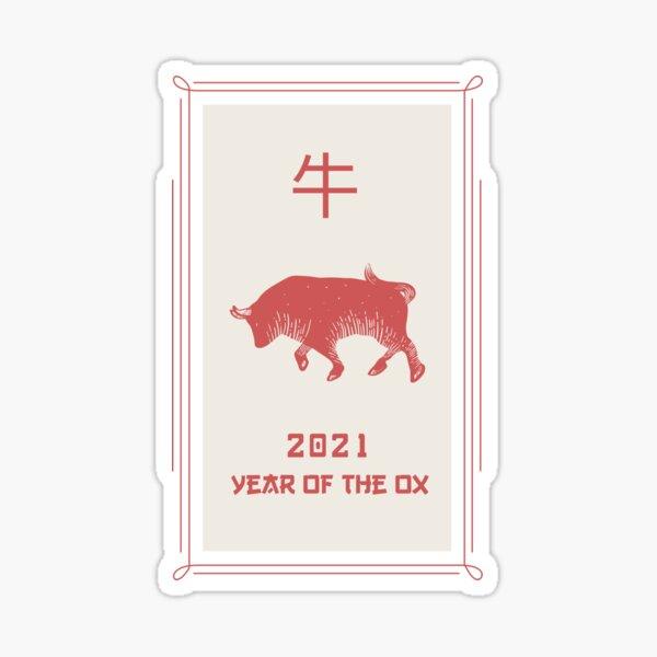 牛 - 2021 Year Of The Ox Sticker