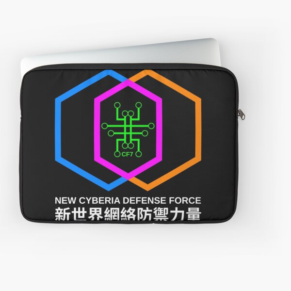 New Cyberia Defense Force Is Go! Laptop Sleeve