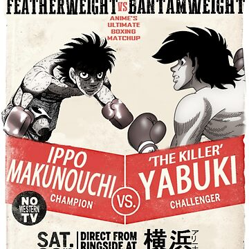 Ippo Makunouchi VS Joe Yabuki by mcpheec