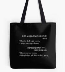 Bolsa de tela BTS / Bangtan Sonyeondan - Mañana