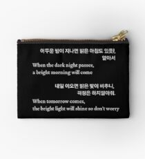 BTS/Bangtan Sonyeondan - Tomorrow  Zipper Pouch