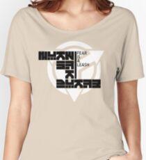 Fear Women's Relaxed Fit T-Shirt