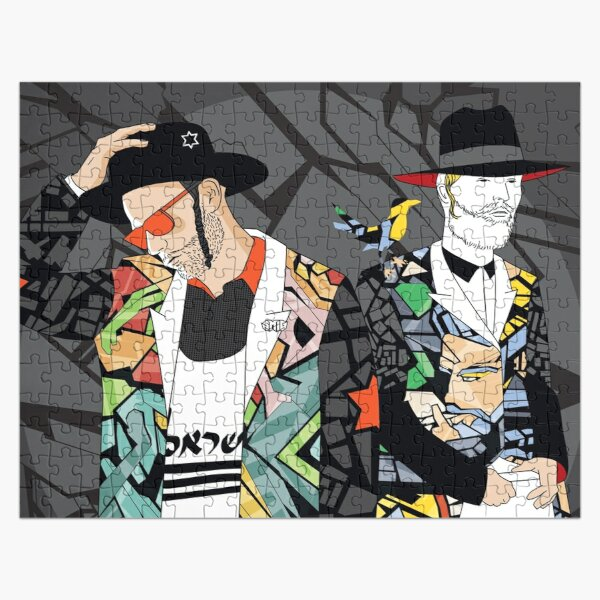 Hassidic with style | Modern and original jewish art Jigsaw Puzzle
