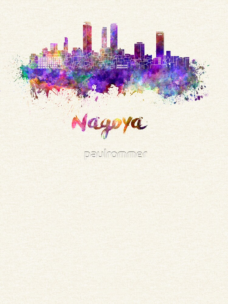 Nagoya skyline in watercolor by paulrommer