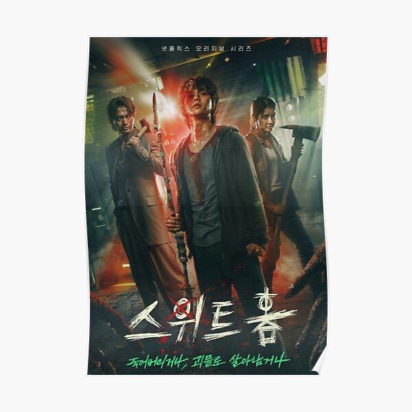 Sweet Home Netflix [Drame coréen] Poster