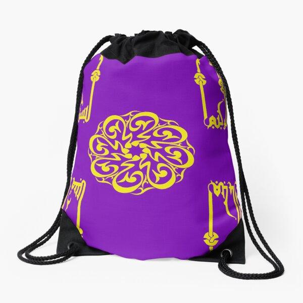 Gold Calligraphy Islamic Arabic Square and Round on Purple Drawstring Bag