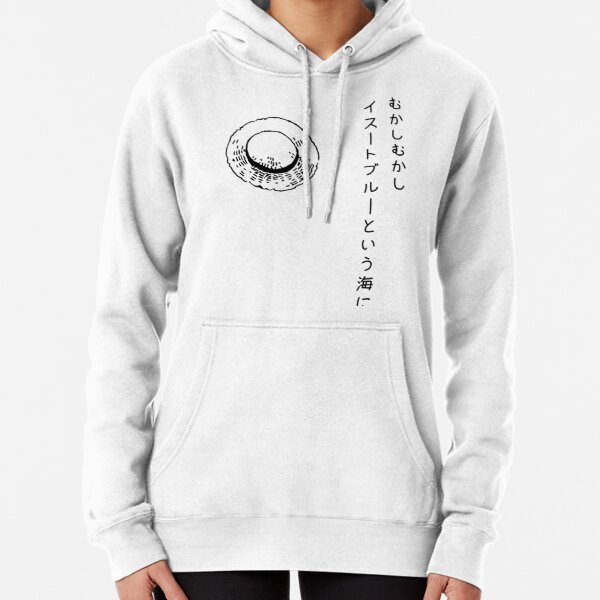 Once upon a time in East Blue Pullover Hoodie