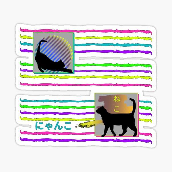 Vaporwave Kitty Sticker