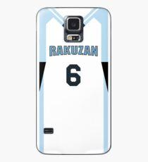 Mibuchi Reo Phone Case Case/Skin for Samsung Galaxy