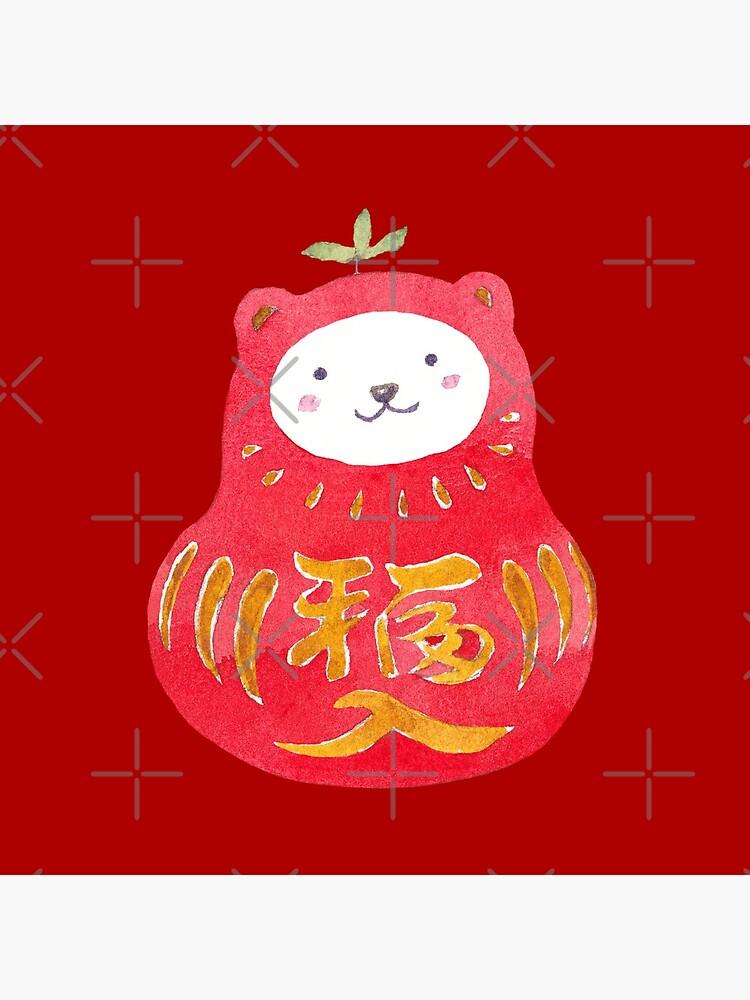 Lucky Daru-Kuma by whya