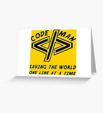 Codeman Greeting Card