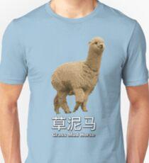 Grass Mud Horse Unisex T-Shirt