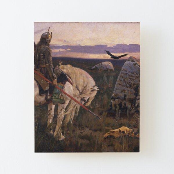 Viktor Mikhailovich Vasnetsov (1848–1926). Виктоp Михайлович Васнецов. Knight at the Crossroads. Wood Mounted Print