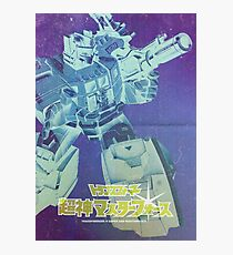 G1 Transformers Masterforce Poster Photographic Print