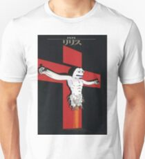 crucified pepe Unisex T-Shirt