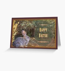 A bit wild for Easter Greeting Card