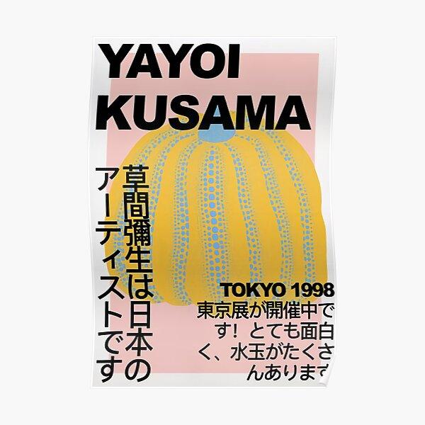 Yayoi Kusama Poster Poster