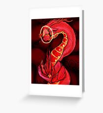 Aorta - Prayer Greeting Card