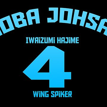 Aoba Johsai 4 - Iwaizumi Hajime by xAmalie
