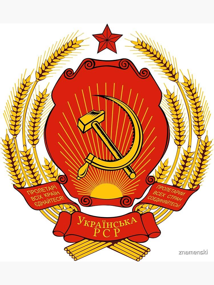 Ukrainian SSR Emblem by znamenski