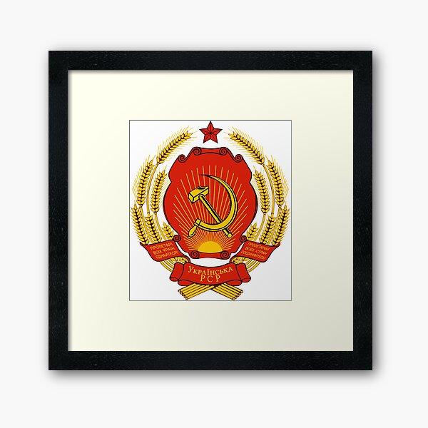 Ukrainian SSR Emblem Framed Art Print