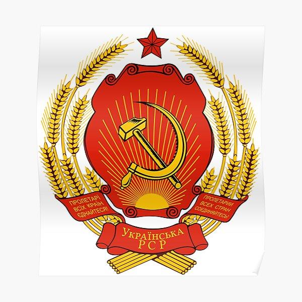 Ukrainian SSR Emblem Poster