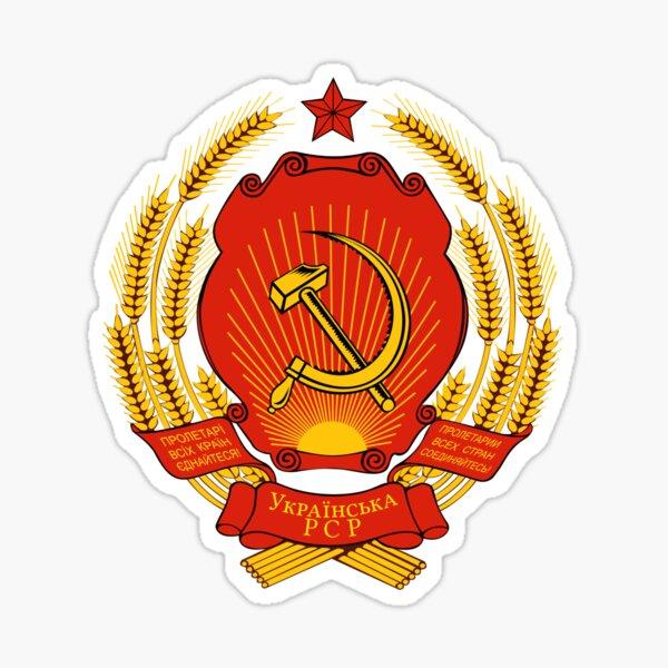 Ukrainian SSR Emblem Sticker