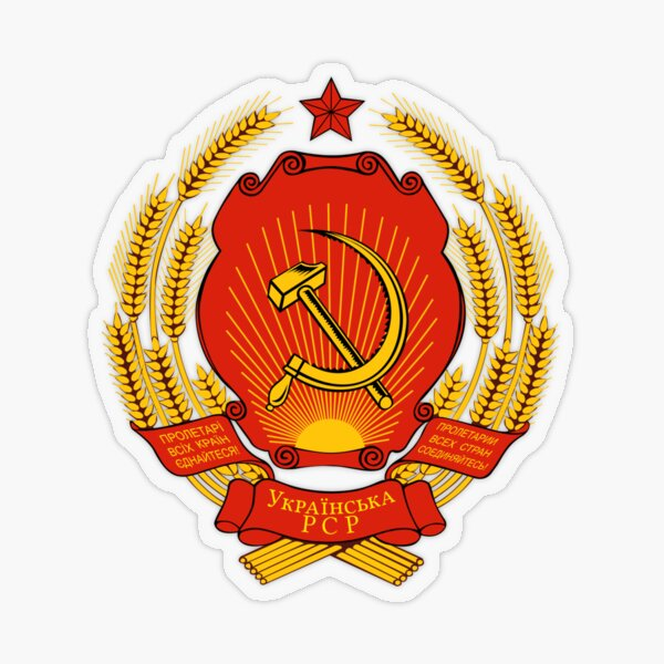 Ukrainian SSR Emblem Transparent Sticker