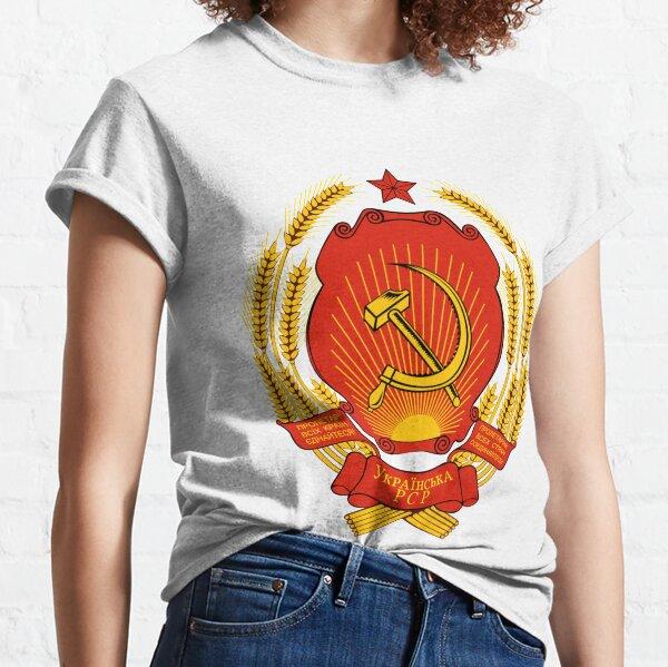 Ukrainian SSR Emblem Classic T-Shirt