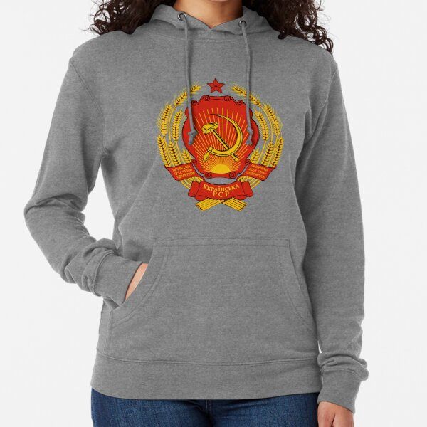 Ukrainian SSR Emblem Lightweight Hoodie