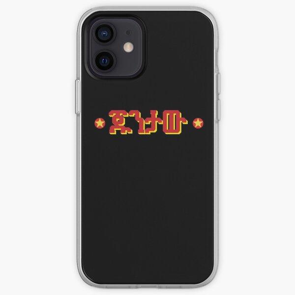 JUNTAW Typography iPhone Soft Case