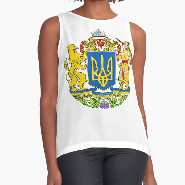 Ukraine is a large country in Eastern Europe Sleeveless Top
