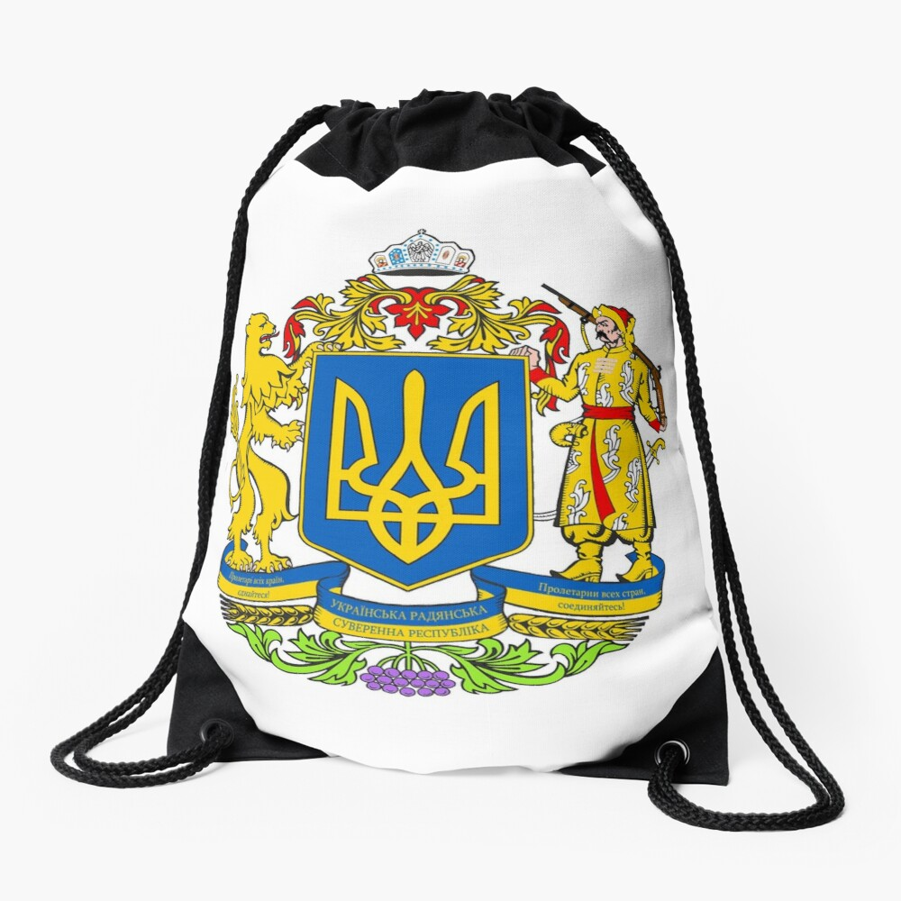 Ukraine is a large country in Eastern Europe Drawstring Bag