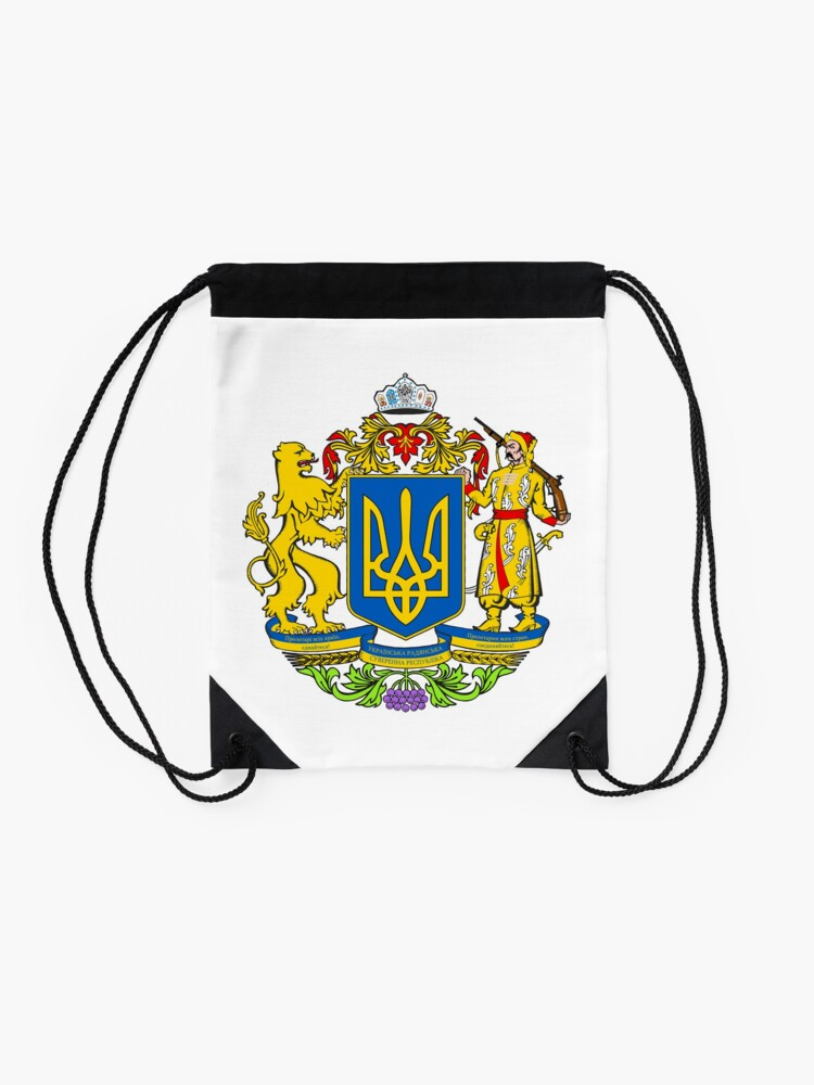 Alternate view of Ukraine is a large country in Eastern Europe Drawstring Bag