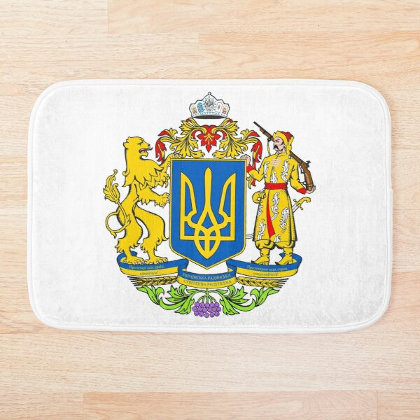 Ukraine is a large country in Eastern Europe Bath Mat