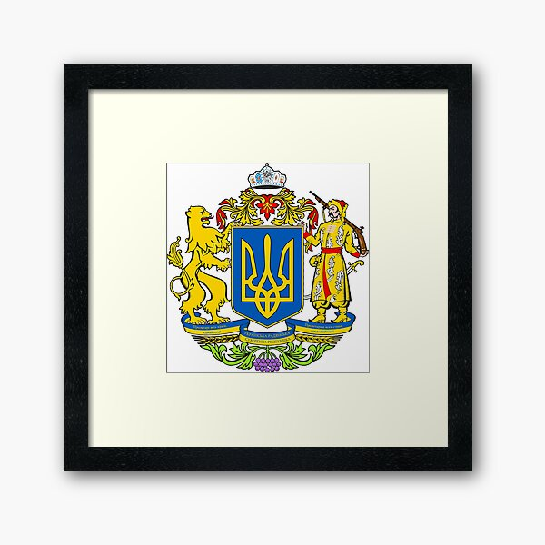 Ukraine is a large country in Eastern Europe Framed Art Print