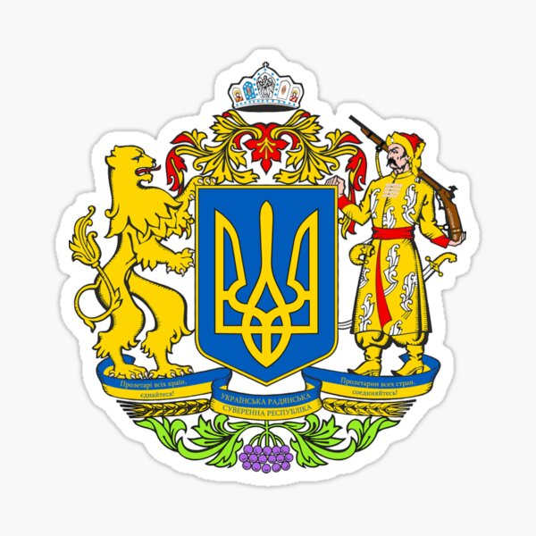 Ukraine is a large country in Eastern Europe Sticker