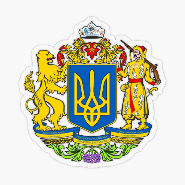 Ukraine is a large country in Eastern Europe Transparent Sticker