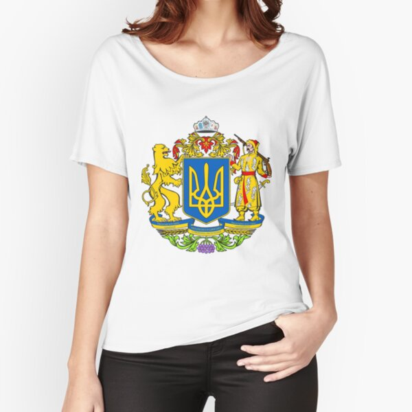 Ukraine is a large country in Eastern Europe Relaxed Fit T-Shirt