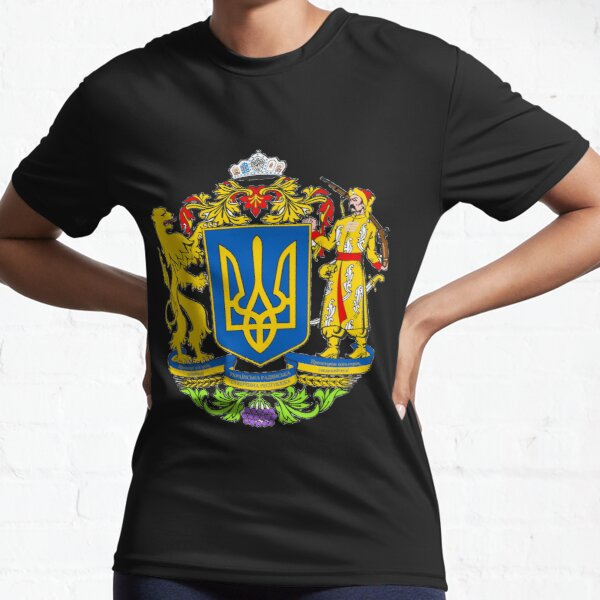 Ukraine is a large country in Eastern Europe Active T-Shirt