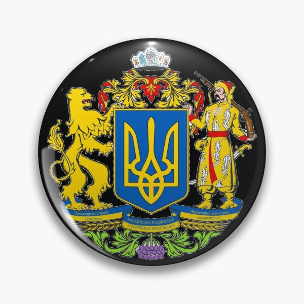Ukraine is a large country in Eastern Europe Pin