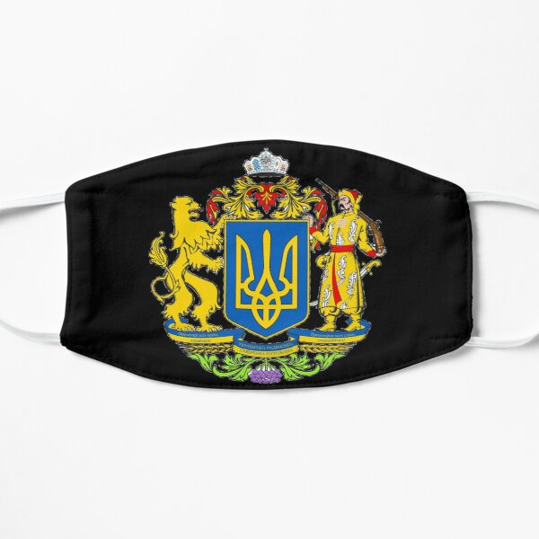 Ukraine is a large country in Eastern Europe Mask